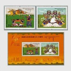 中国 2007年内モンゴル建立60年