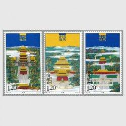 中国 2007年清皇陵3種