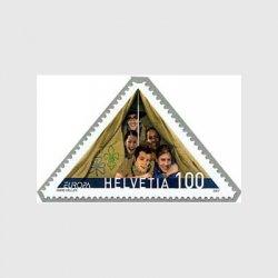 スイス 2007年ヨーロッパ切手「スカウティング」