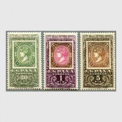 スペイン 1965年切手100年3種