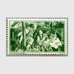 スペイン 1965年クリスマス