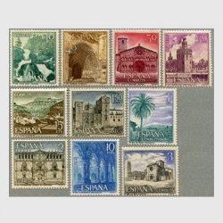 スペイン 1966年観光10種