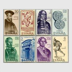 スペイン 1966年新大陸の立役者8種