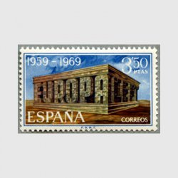 スペイン 1969年ヨーロッパ切手