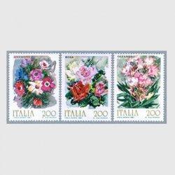 イタリア 1981年バラ、アネモネ、オレアンダー3種