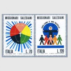 イタリア 1977年 サレジオ修道会2種