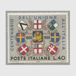 イタリア 1966年ベネチア併合100年