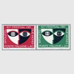 イタリア 1967年第10回2つの世界のフェスティバル2種