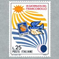 イタリア 1967年切手の日