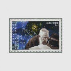 オーストリア 2012年ヴィクトール・フランツ・ヘス 宇宙放射線発見100年