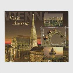 オーストリア 2012年ヨーロッパ切手