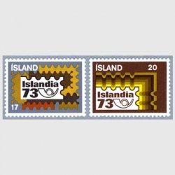 アイスランド 1973年切手展Islandia2種 ※少難品