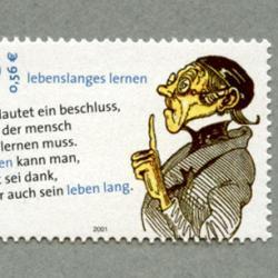 ドイツ 2001年生涯教育