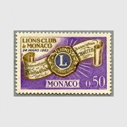 モナコ 1963年ライオンズクラブ創設