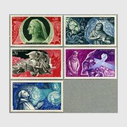 モナコ 1966年ダンテ生誕700年5種