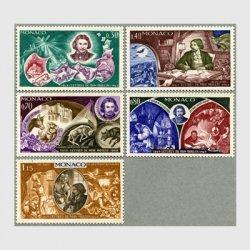 モナコ 1969年アルフォンソ・ドーデ「風車小屋だより」出版100年5種