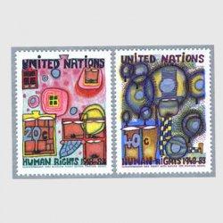 国連 1983年フンデルトヴァッサー画  世界人権宣言35年2種