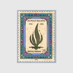 国連 1988年世界人権宣言40年