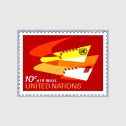 国連 1969年航空切手黄色いエアメール