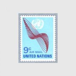 国連 1972年航空切手ゆがんだリング