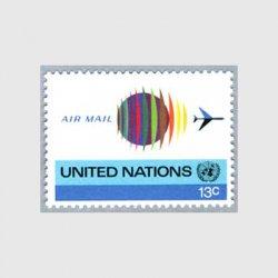 国連 1974年航空切手虹色の地球とジェット機