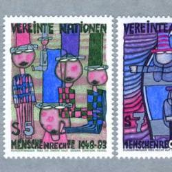国連ウィーン 1983年フンデルトヴァッサー画 世界人権宣言35年2種