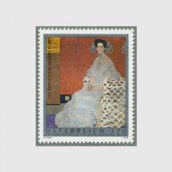 オーストリア 2012年グスタフ・クリムト生誕150年