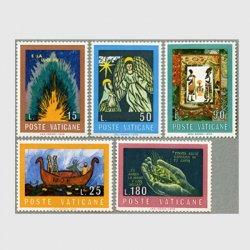バチカン 1974年聖書より5種