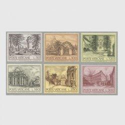 バチカン 1976年ローマの風景6種