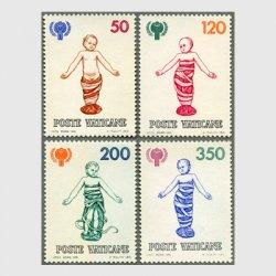 バチカン 1979年国際児童年4種