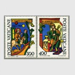 バチカン 1980年大聖アルベルト没700年2種