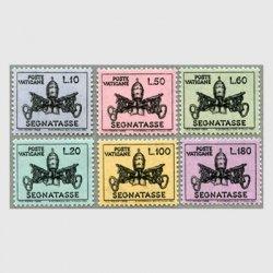 バチカン 1968年不足料切手6種