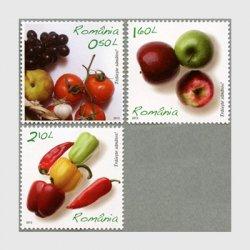 ルーマニア 2012年果実と野菜3種