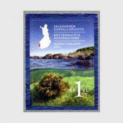 フィンランド 2012年Bottenhavets国立公園