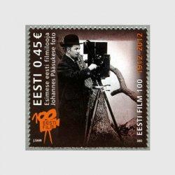 エストニア 2012年エストニア映画100年