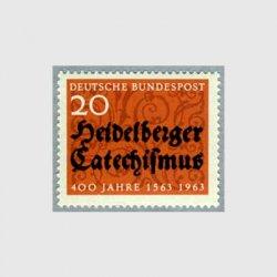 西ドイツ 1963年ハイデルベルグ教理問答書400年