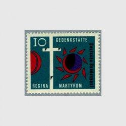 西ドイツ 1963年Regina Martyrum教会献堂
