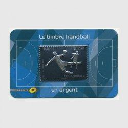 フランス 2012年銀製切手ハンドボール