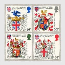 イギリス 1984年イギリス紋章院4種