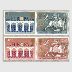 イギリス 1984年ヨーロッパ切手と議会直接選挙4種