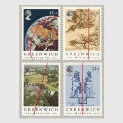 イギリス 1984年グリニッジ本初子午線100年4種