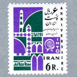 イラン 1964年観光切手6r ※小難品