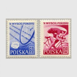 ポーランド 1957年国際平和自転車レース2種