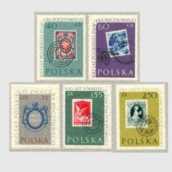 ポーランド 1960年切手100年5種