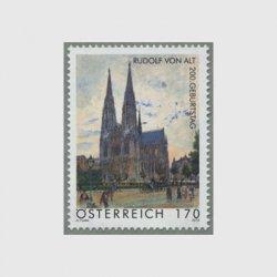 オーストリア 2012年ルドルフ・フォン・アルト生誕200年