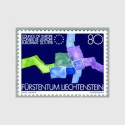 リヒテンシュタイン 1979年ヨーロッパ議会