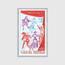 モナコ 1973年第5回劇場フェスティバル