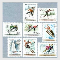 ハンガリー1955年スポーツ8種