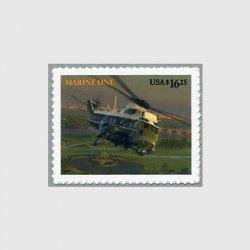 アメリカ 2007年マリンワン速達切手