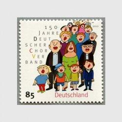 ドイツ 2012年ドイツ合唱連盟150年